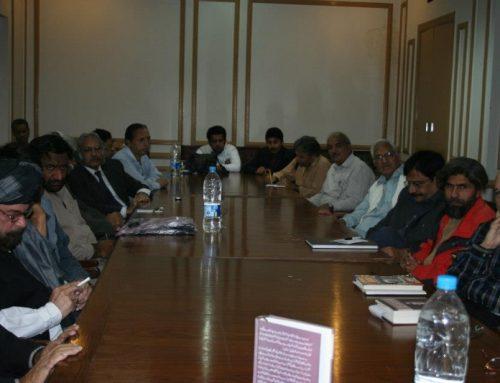 Remembering Dr. Aziz-ul-Haq by Halqa Arbab-e-Zaoq Lahore